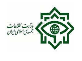 Intelligence Ministry Official Website
