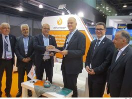 Iran Dana Energy Company and Geo-science company