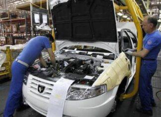 Iran Khodro Car maker