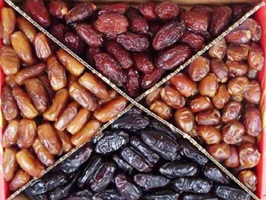 Iranian Date