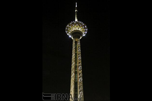 Milad Tower-5036201