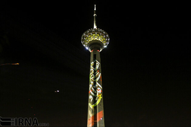 Milad Tower-5036202