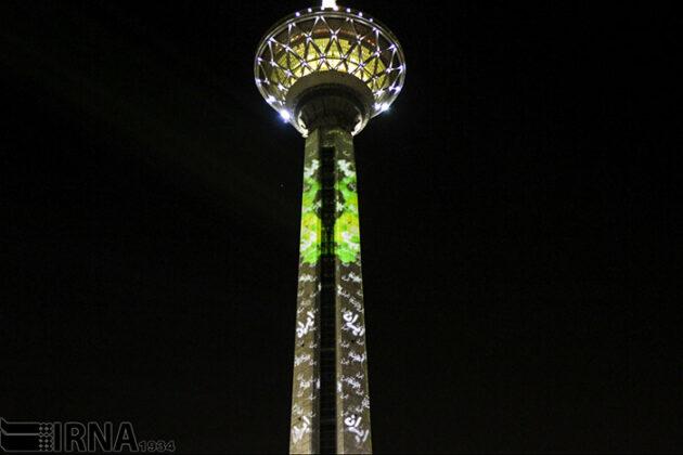 Milad Tower-5036205