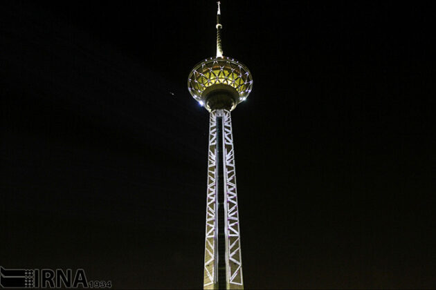 Milad Tower-5036207