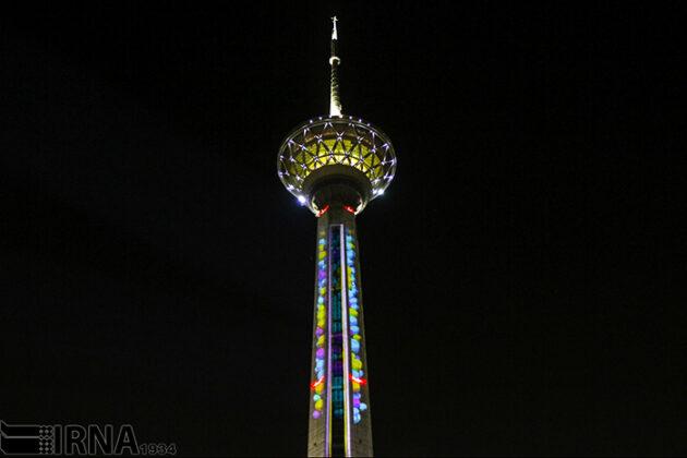 Milad Tower-5036208
