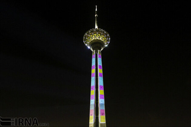 Milad Tower-5036209