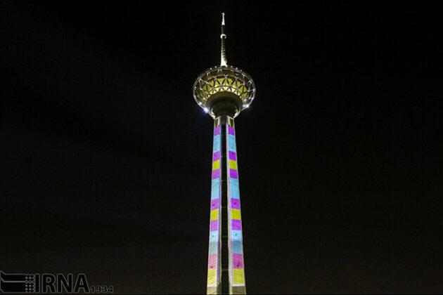 Milad Tower-5036209