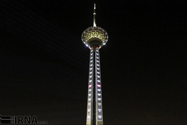 Milad Tower-5036210