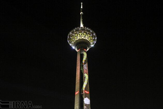 Milad Tower-5036211