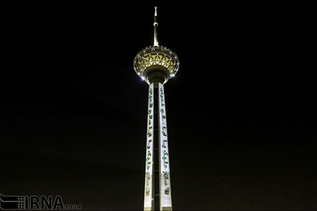 Milad Tower-5036212