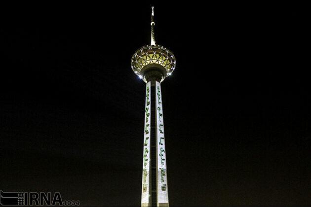 Milad Tower-5036212
