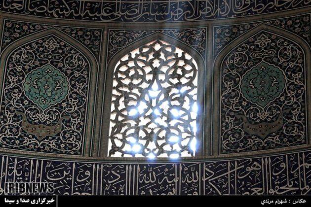Naqsh-e Jahan _177