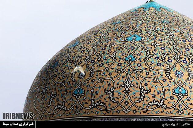 Naqsh-e Jahan _192