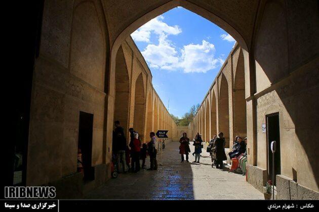 Naqsh-e Jahan _340