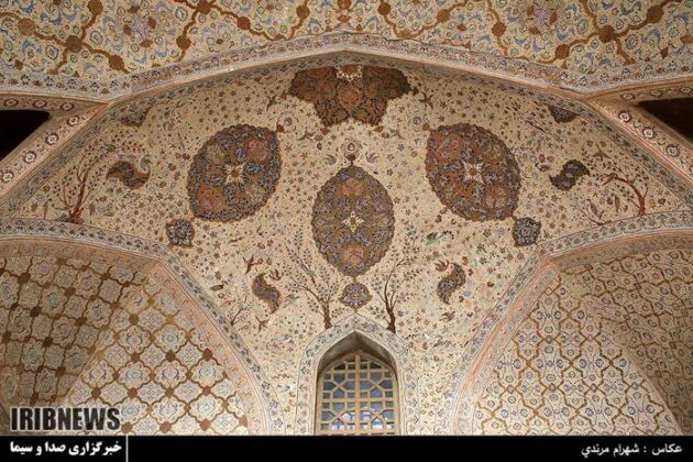 Persian architecture, Isfahan