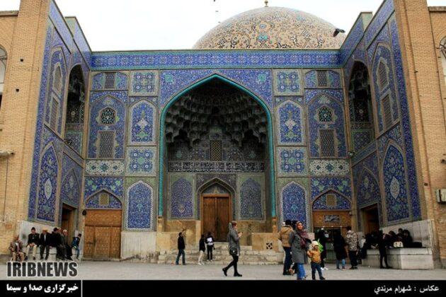 Naqsh-e Jahan _902