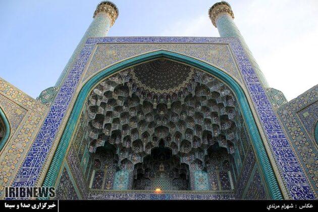 Naqsh-e Jahan _904