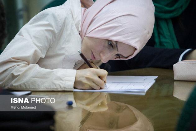 Non-Iranian Students33