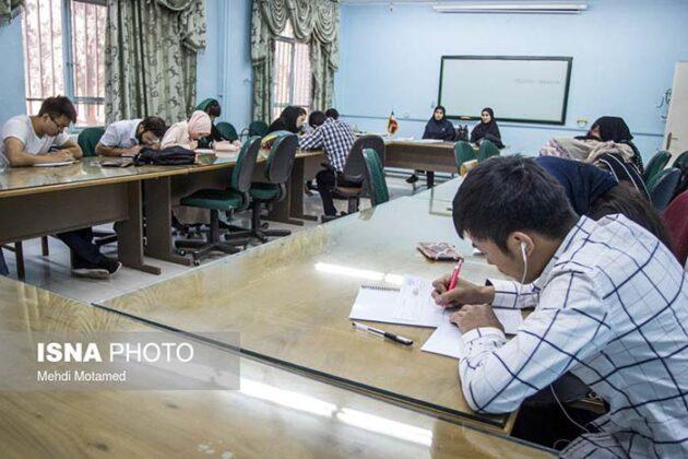 Non-Iranian Students35