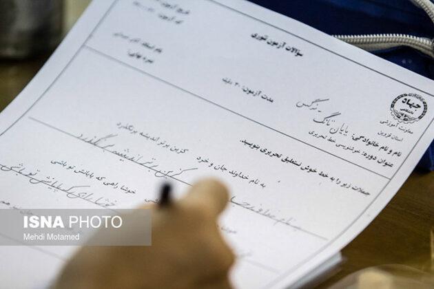 Non-Iranian Students37