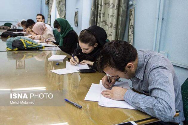 Non-Iranian Students38