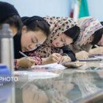 Non-Iranian Students39