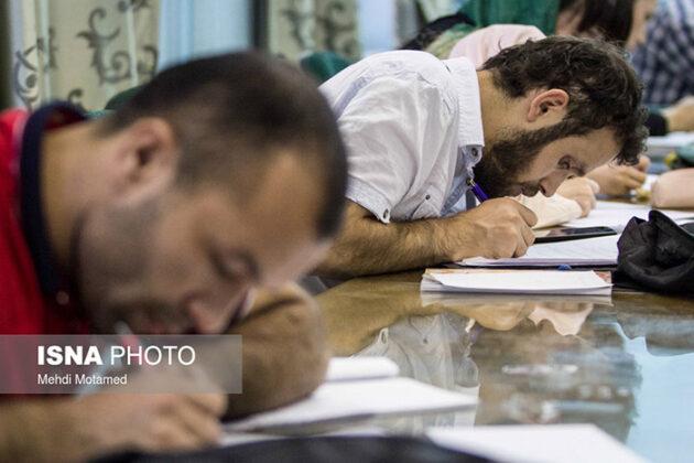 Non-Iranian Students40