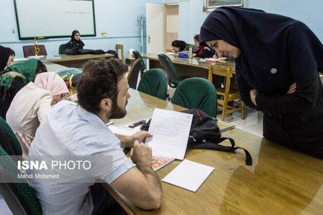 Non-Iranian Students43