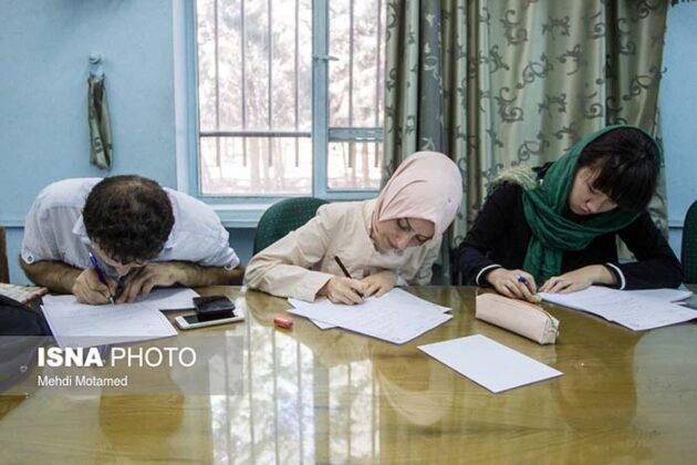 Non-Iranian Students44
