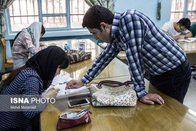 Non-Iranian Students6