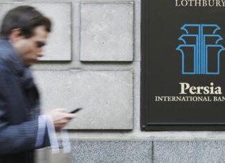 Persia international banl plc