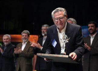 Professor Mohammad Ali Molavi