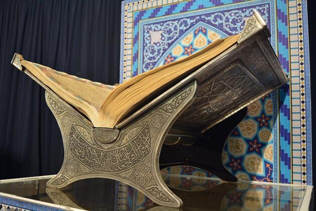 Quran_153