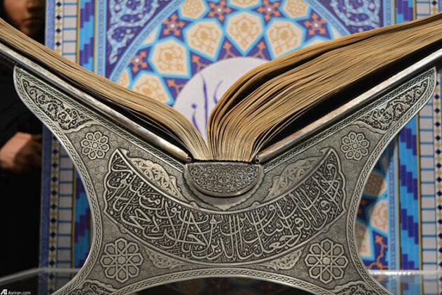 Quran_621