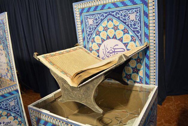 Quran_811
