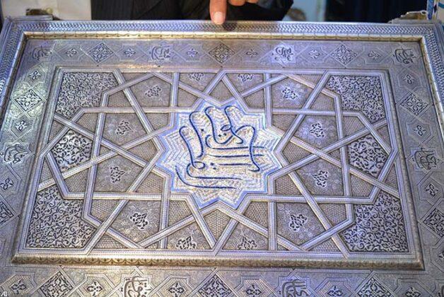 Quran_816