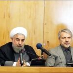 Rouhani and Nobakht
