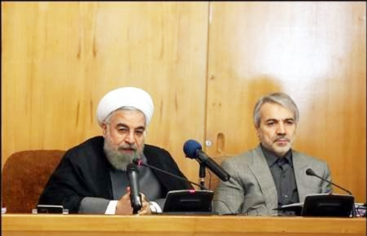 Rouhani and Nobakht