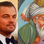 Rumi - Hollywood