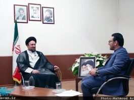 Seyed Hasssan Khomeini on TV