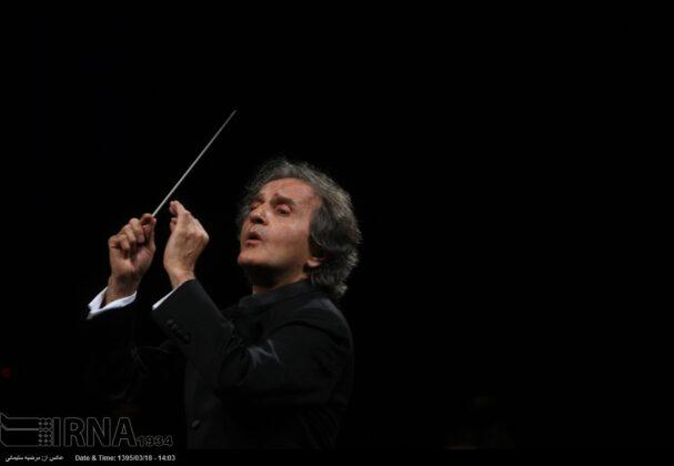 Tehran Symphony -5032306