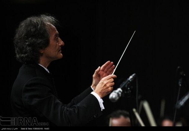 Tehran Symphony -5032307