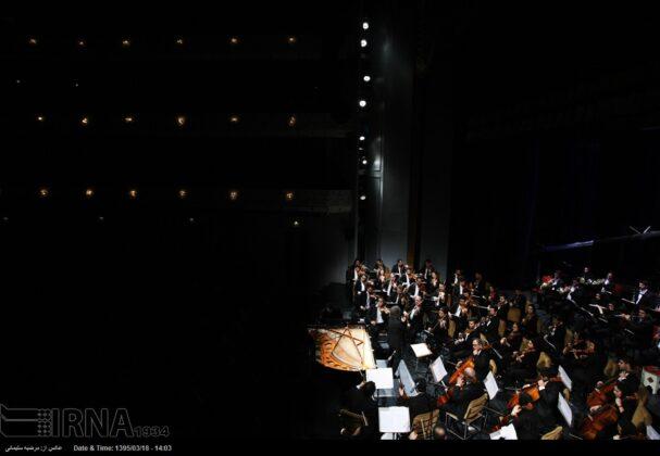 Tehran Symphony -5032308