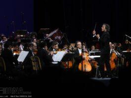 Tehran Symphony -5032309