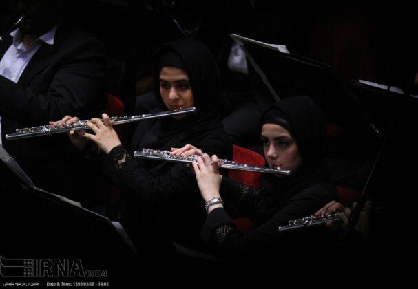 Tehran Symphony -5032310