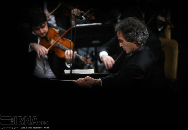 Tehran Symphony -5032311