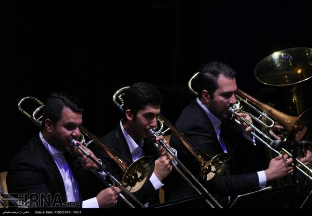 Tehran Symphony -5032312