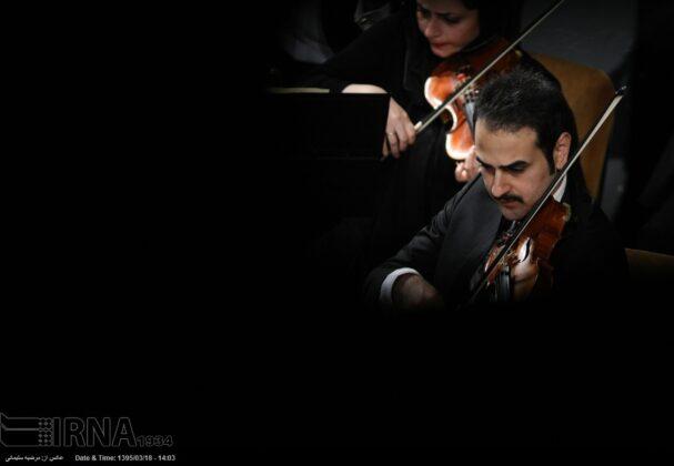 Tehran Symphony -5032316