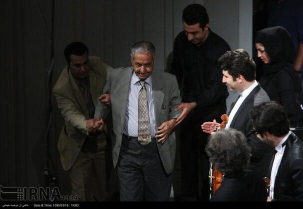 Tehran Symphony -5032320