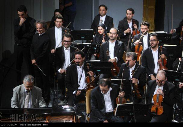 Tehran Symphony -5032321